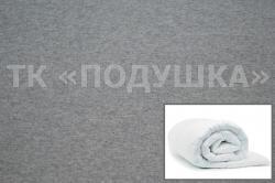 Купить меланжевый трикотажный пододеяльник в Тольятти